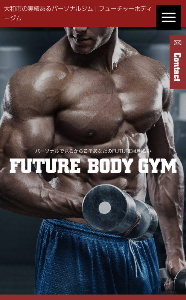 Future Body Gym